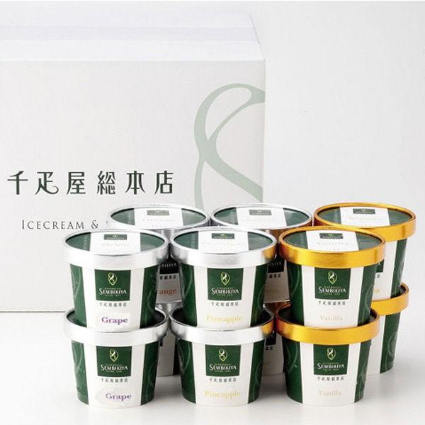 千疋屋総本店のアイスクリーム