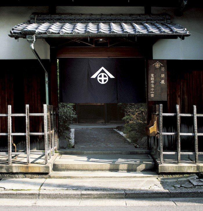 京都 北川半兵衞のお抹茶アイス