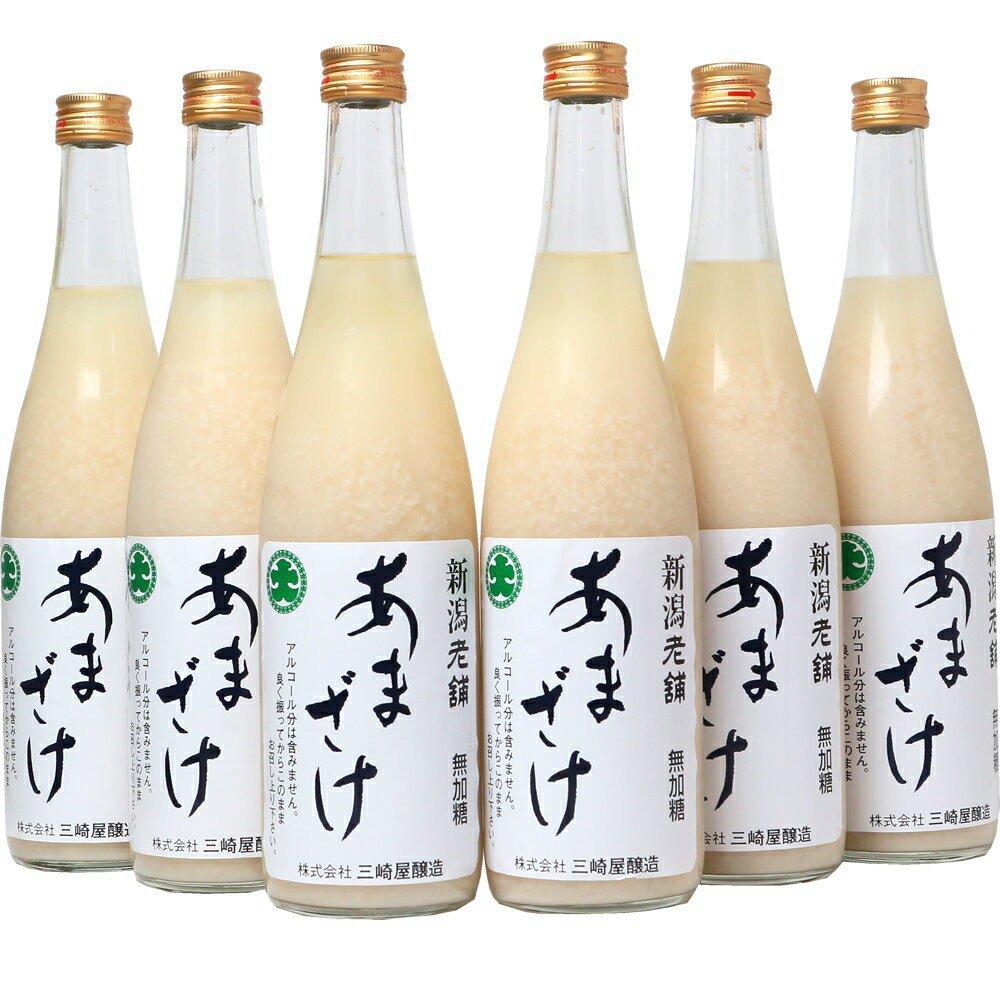 三崎屋醸造の甘酒