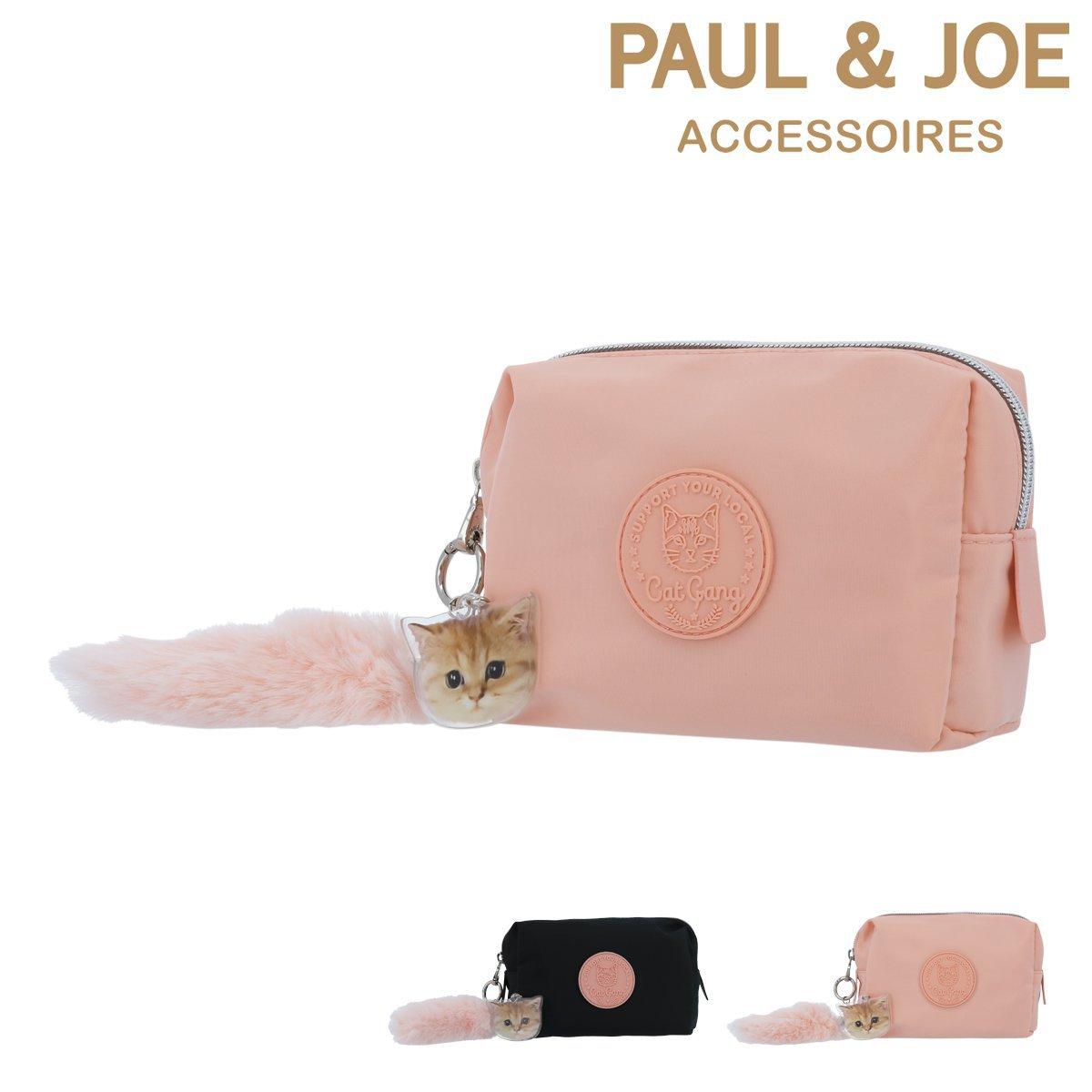 PAUL&JOE ACCESSOIRES,ポーチ