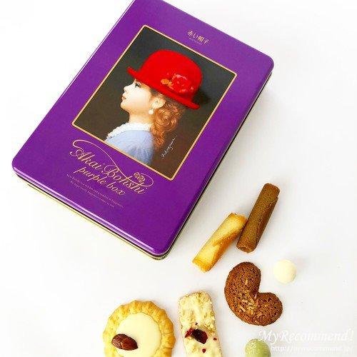 赤い帽子のクッキー