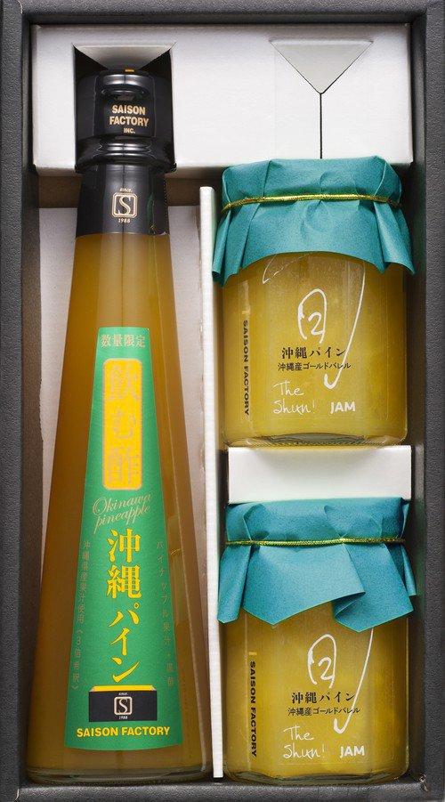 セゾンファクトリー,沖縄県産パインジャム・飲む酢詰合せ