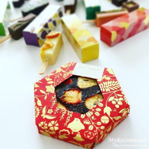 ベルアメール 京都別邸のタブレットショコラ