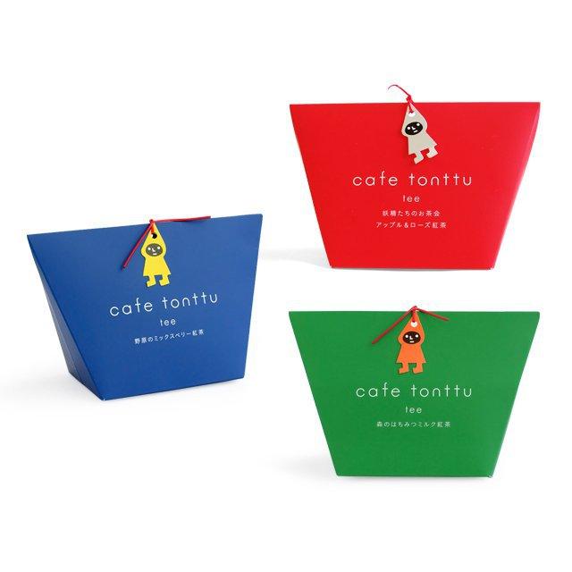 cafe tonttu(カフェトントゥ)紅茶シリーズ