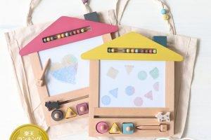 子供におもちゃのプレゼント!人気の絵本や知育玩具も