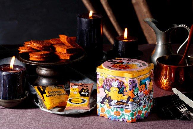 キャラメルゴーストハウスのキャラメルゴースト缶
