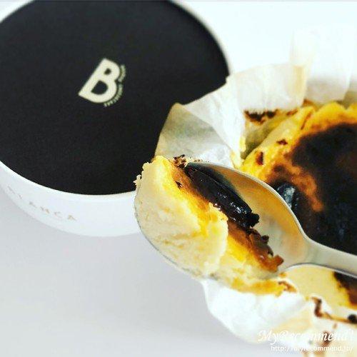 BLANCA(ブランカ)のバスクチーズケーキ