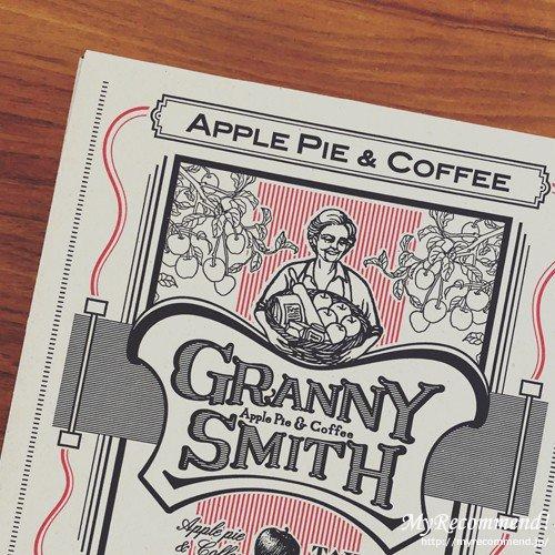 グラニースミスのアップルパイの店舗情報
