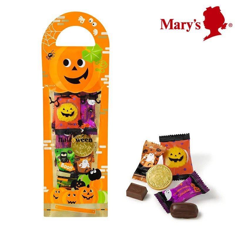 メリーチョコレート,ハロウィン
