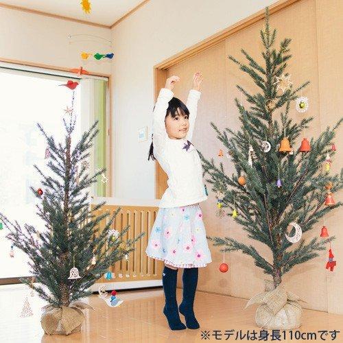 ホーゲボーニング,クリスマスツリー