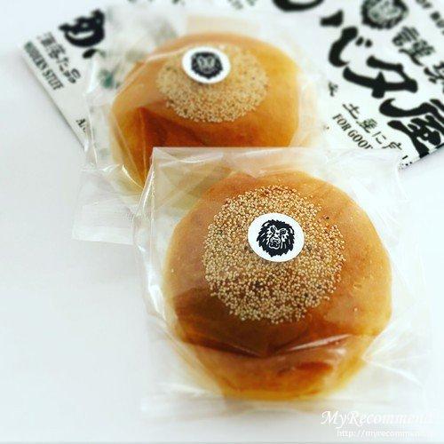 岡田謹製あんバタ屋,あんバタパン