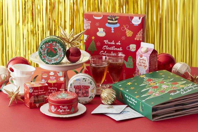 アフタヌーンティー・ティールームのクリスマス