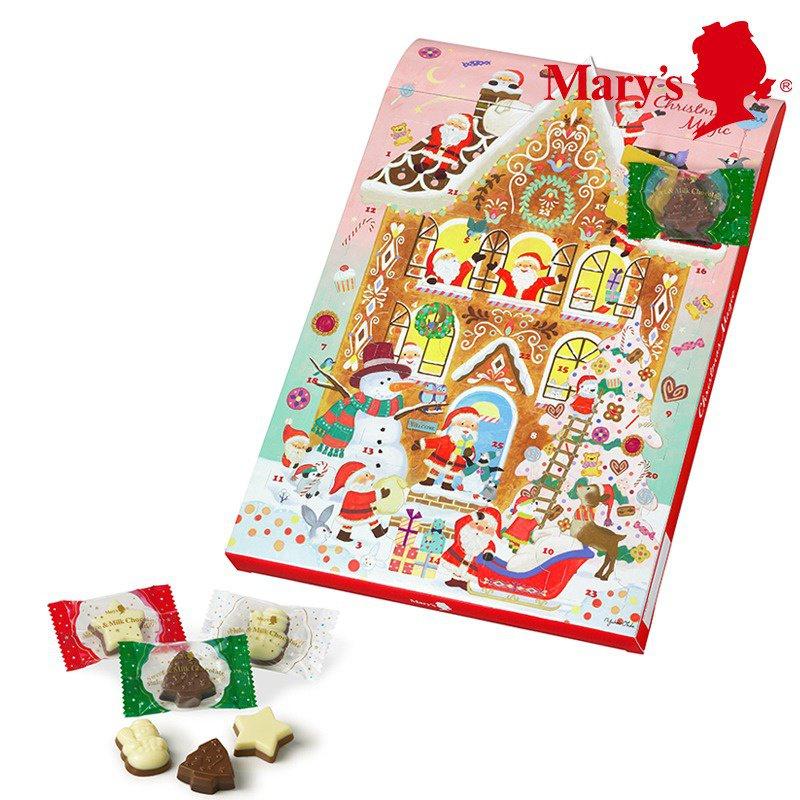 メリーチョコレートのアドベントカレンダー