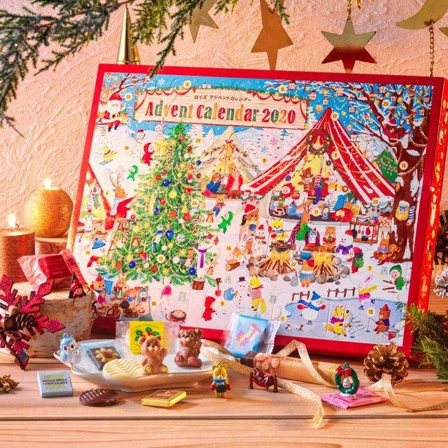 ロイズのクリスマス