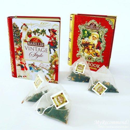 クリスマスデザインの紅茶