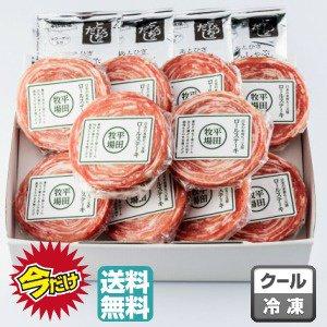 平田牧場の平牧三元豚ロールステーキセット
