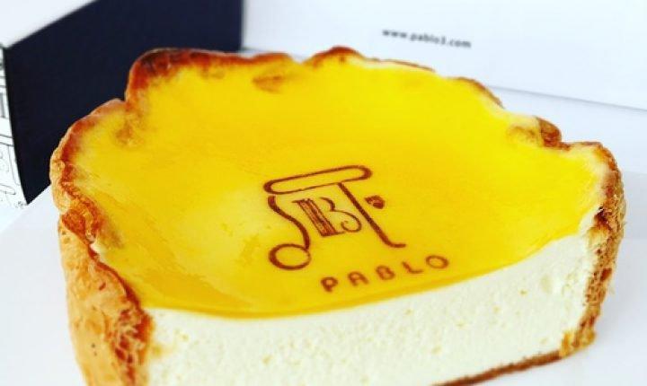 パブロのチーズケーキ!「PABLO mini」はお取り寄せも可能