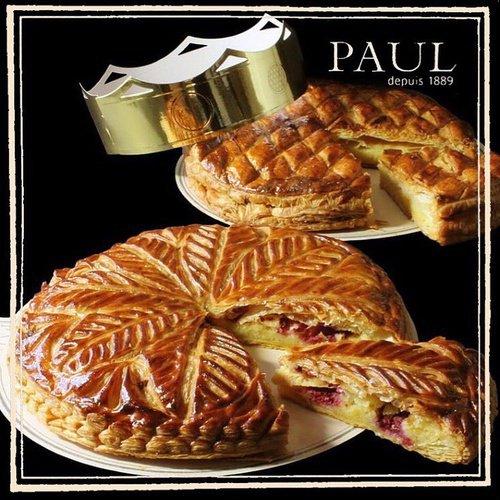 PAUL(ポール)のガレット・デ・ロワ