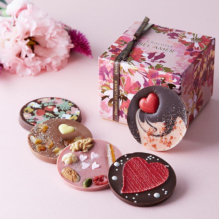 ベルアメールのバレンタインチョコ