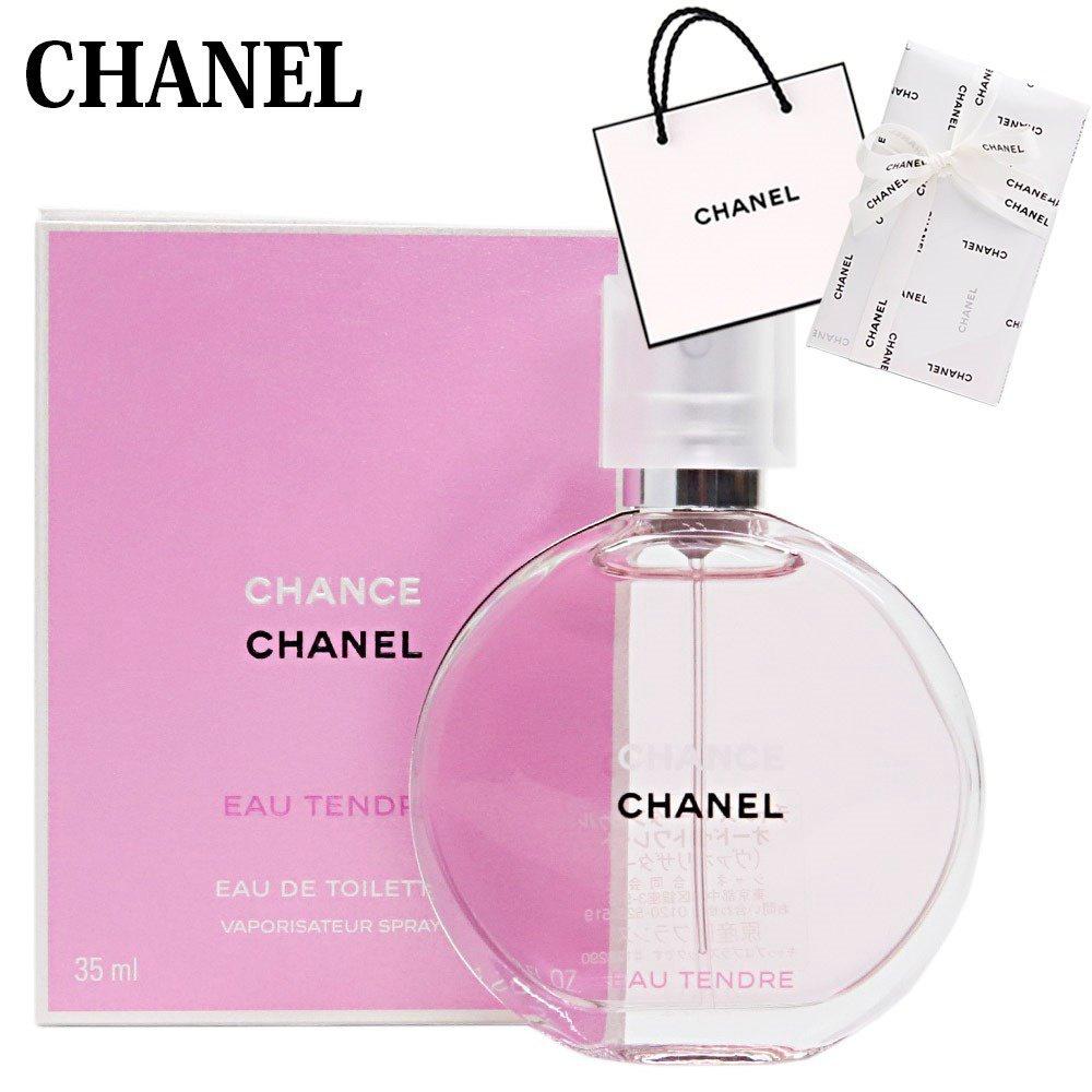 シャネル,香水