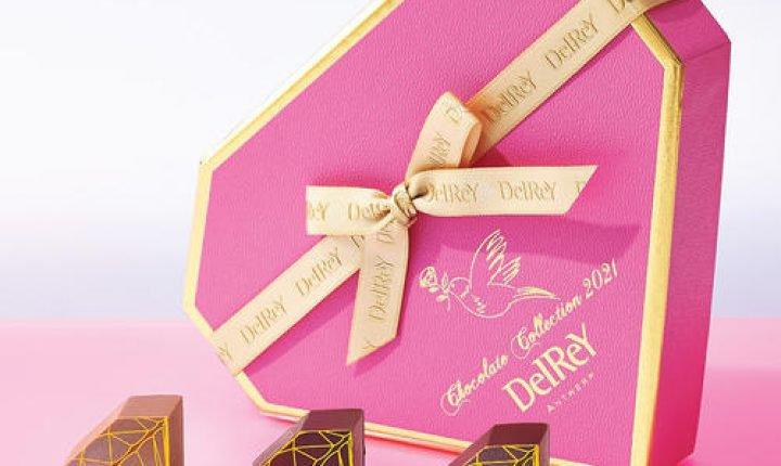 人気のバレンタインチョコ2021!毎年チェックの王道ブランド