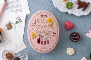 可愛いバレンタインチョコ2021!お手頃でかわいいチョコ特集