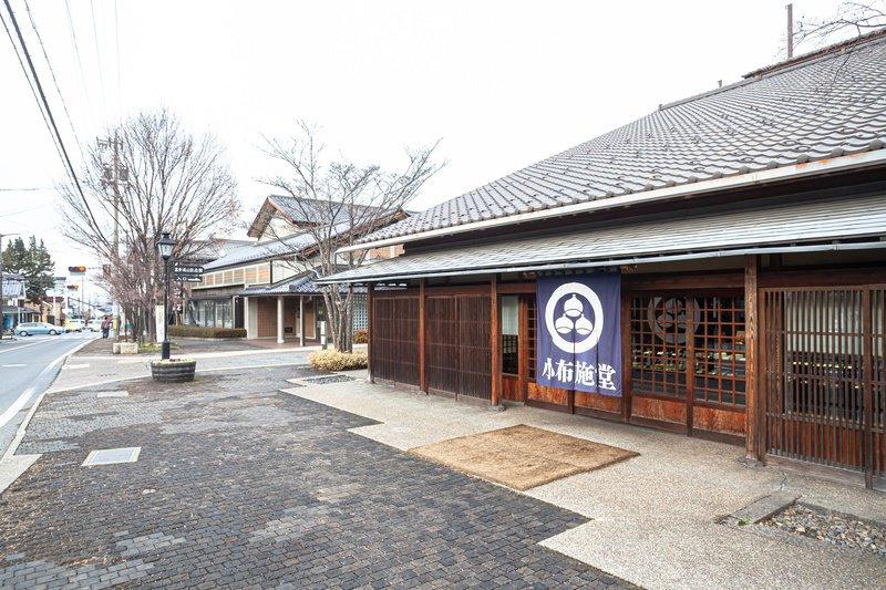 小布施堂の店舗