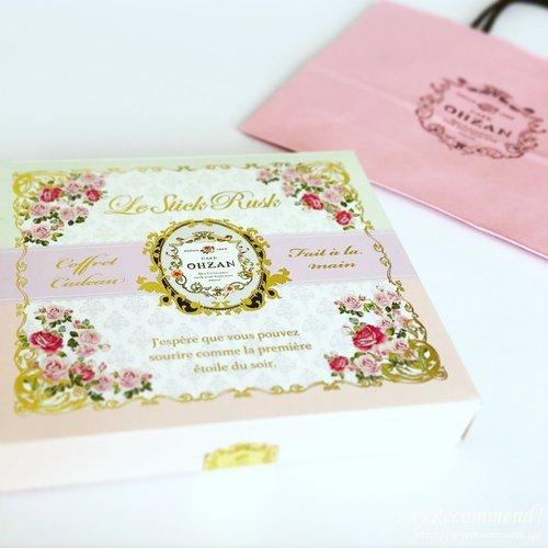 カフェ オウザンのお菓子の箱と紙袋