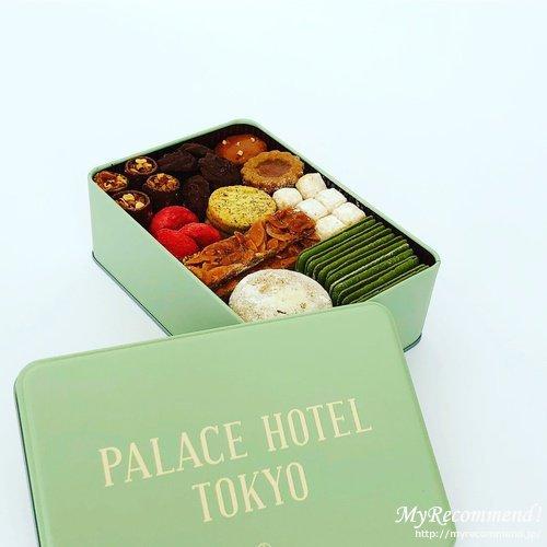 パレスホテル東京,プティフールセック缶