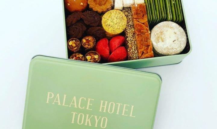 パレスホテル東京の人気スイーツ!クッキーやチョコはお取り寄せも