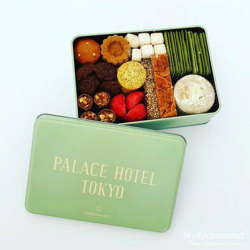 パレスホテル東京のプティフールセック缶