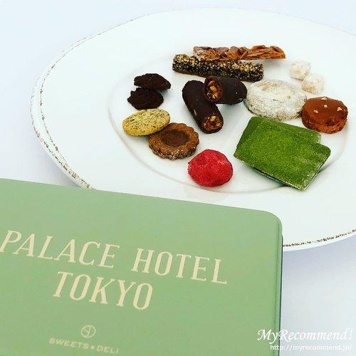 パレスホテル東京,缶入りクッキー