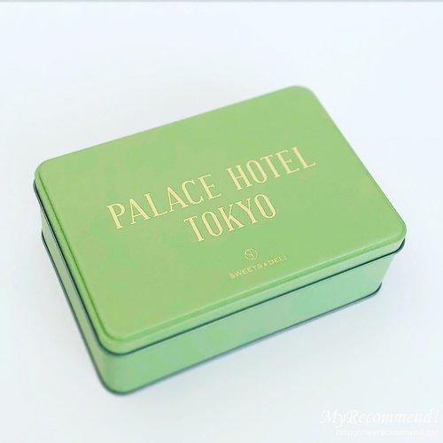 パレスホテル東京,プティフールセック