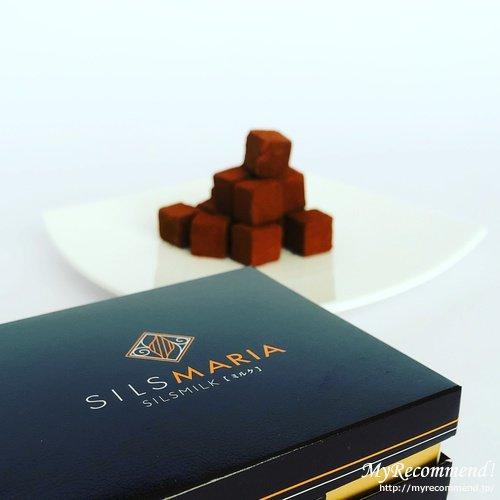 生チョコ発祥のシルスマリア