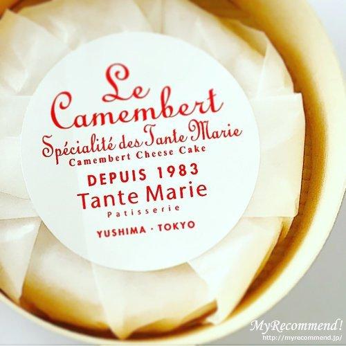 タント・マリーのカマンベールチーズケーキ