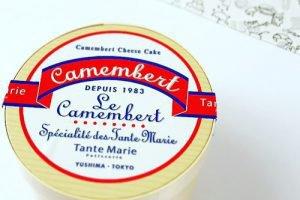 チーズが濃厚!タント・マリーのカマンベールチーズケーキ