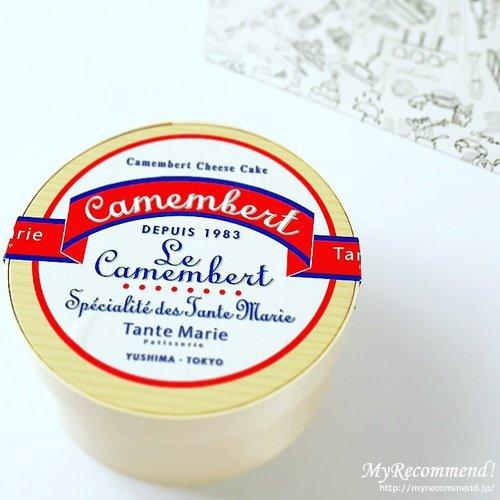 カマンベールチーズケーキのパッケージ