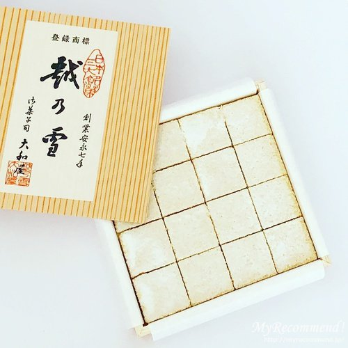 越乃雪本舗大和屋の代表銘菓