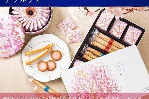 春色パッケージのお菓子特集!春のお菓子のギフト&お配りも