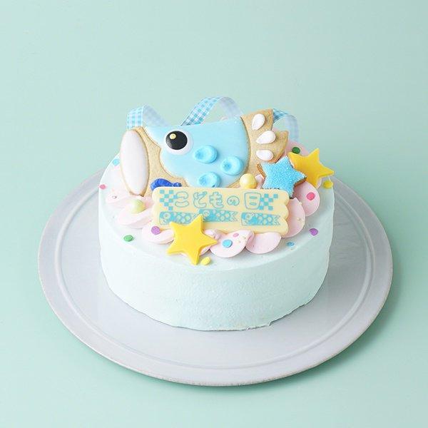 お取り寄せが可能なこどもの日のケーキ