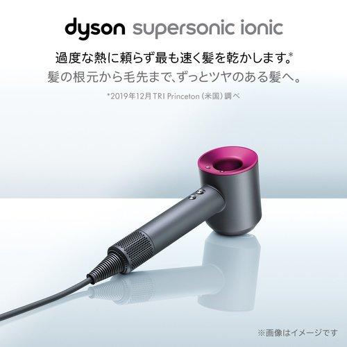 Dyson,supersonic ionic ヘアドライヤー