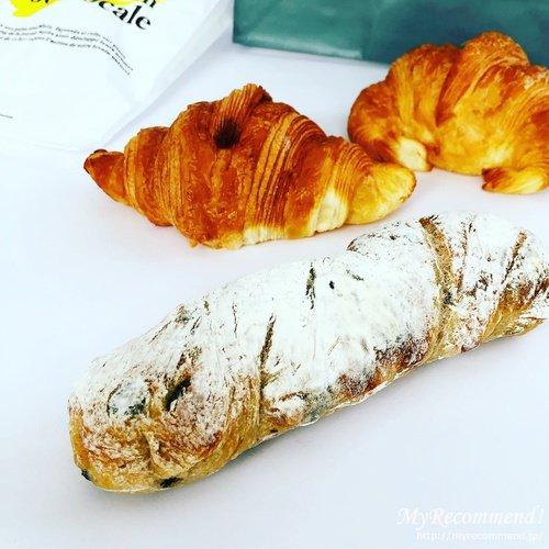 メゾン ランドゥメンヌのパン