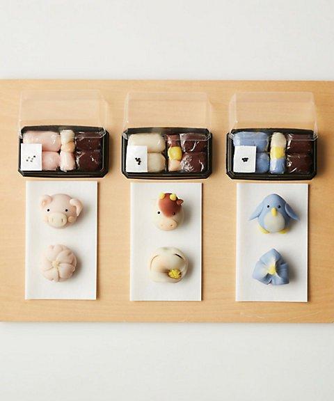 彩雲堂のおうち生菓子