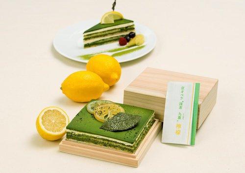 花茶人の京オペラ 抹茶九重 檸檬