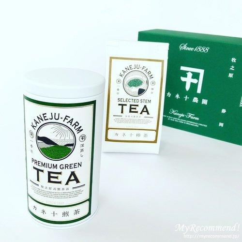 カネ十煎茶 缶入