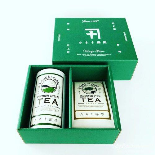カネ十農園のお茶セット