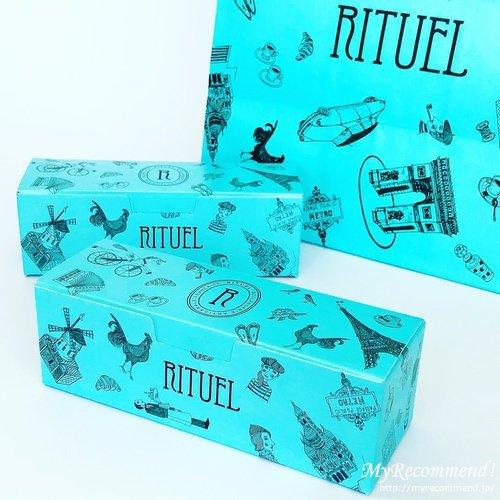 リチュエルの紙袋,ボックス
