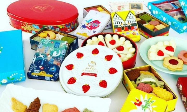 サブレミシェルのケーキサブレ!お菓子や缶に一目惚れ!