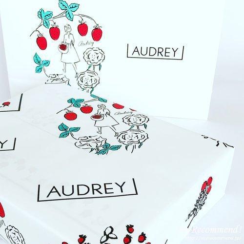 オードリーのお菓子の包装