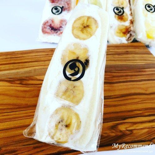 ダイワのバナナサンド